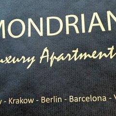 Отель Luxury Apartments MONDRIAN Market Square Польша, Варшава - отзывы, цены и фото номеров - забронировать отель Luxury Apartments MONDRIAN Market Square онлайн парковка