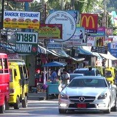 Отель The Shades Boutique Hotel Patong Phuket Таиланд, Патонг - отзывы, цены и фото номеров - забронировать отель The Shades Boutique Hotel Patong Phuket онлайн городской автобус