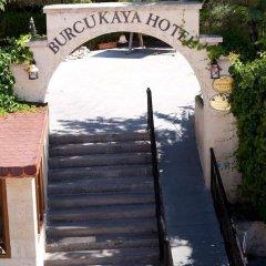 Burcu Kaya Hotel Ургуп фото 11