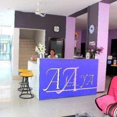 Отель Holiday Home Patong спа