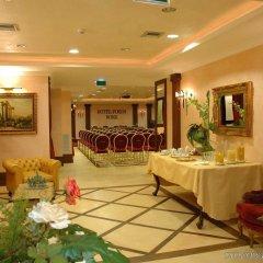 Hotel Forum Palace Рим помещение для мероприятий