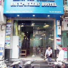 Отель Hanoi Old Quarter Backpacker Вьетнам, Ханой - отзывы, цены и фото номеров - забронировать отель Hanoi Old Quarter Backpacker онлайн спортивное сооружение