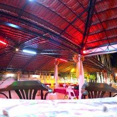 Eylul Hotel гостиничный бар