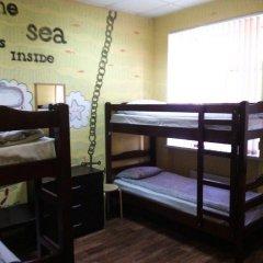 Prosto hostel детские мероприятия