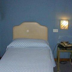 Отель King Италия, Рим - 9 отзывов об отеле, цены и фото номеров - забронировать отель King онлайн детские мероприятия фото 2