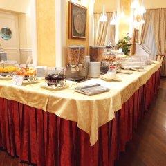 Отель Berchielli питание фото 3