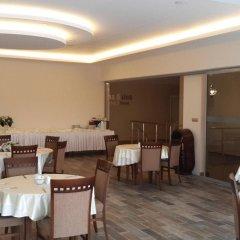 Marya Hotel Турция, Анкара - отзывы, цены и фото номеров - забронировать отель Marya Hotel онлайн помещение для мероприятий фото 2