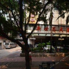Отель New World Hotel Китай, Гуанчжоу - отзывы, цены и фото номеров - забронировать отель New World Hotel онлайн детские мероприятия фото 2