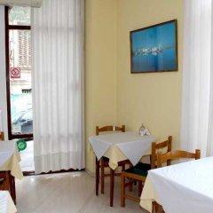 Отель Nefeli Hotel Греция, Афины - отзывы, цены и фото номеров - забронировать отель Nefeli Hotel онлайн питание фото 2