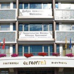 Гостиница Святой Георгий фото 5