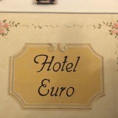 Hotel Euro Генуя интерьер отеля фото 2