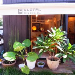 Отель Costel Minoshima Хаката фото 5