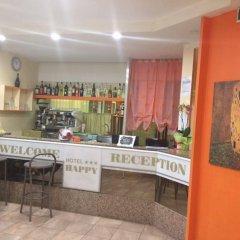 Отель Happy Римини гостиничный бар