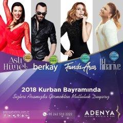 Adenya Hotel & Resort Турция, Аланья - отзывы, цены и фото номеров - забронировать отель Adenya Hotel & Resort - All Inclusive онлайн спортивное сооружение