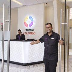 Отель Fairway Colombo интерьер отеля