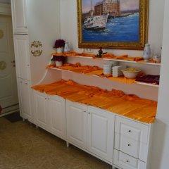 Отель Rez Butik Otel ванная
