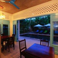 Отель Life Beach Villa питание