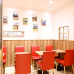 APA Hotel Kanda-Jimbocho-Ekihigashi гостиничный бар