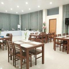 Kayah Land Hotel питание