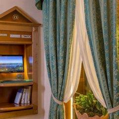 Отель Colonna Hotel Италия, Фраскати - отзывы, цены и фото номеров - забронировать отель Colonna Hotel онлайн развлечения