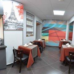 Отель Ribera Eiffel Франция, Париж - отзывы, цены и фото номеров - забронировать отель Ribera Eiffel онлайн питание фото 2