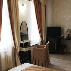 Гостиница Мини-Отель Атриум в Кургане отзывы, цены и фото номеров - забронировать гостиницу Мини-Отель Атриум онлайн Курган фото 2