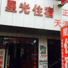 Xingguang Hostel (Zhongshan Torch Development Zone) банкомат
