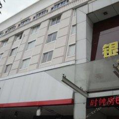 Yintai Hotel вид на фасад фото 4
