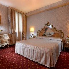 Отель Ca' Rialto House Италия, Венеция - 2 отзыва об отеле, цены и фото номеров - забронировать отель Ca' Rialto House онлайн детские мероприятия