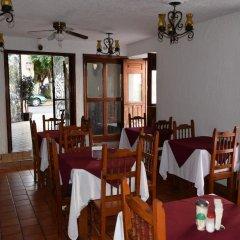 Отель Don Quijote Plaza Мексика, Гвадалахара - отзывы, цены и фото номеров - забронировать отель Don Quijote Plaza онлайн помещение для мероприятий