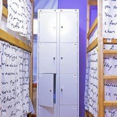 Хостел Travel Inn Достоевская Москва сейф в номере