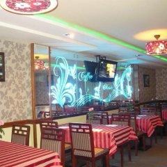 Star Hotel Ho Chi Minh гостиничный бар