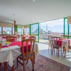 Saba Турция, Стамбул - 2 отзыва об отеле, цены и фото номеров - забронировать отель Saba онлайн гостиничный бар