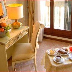 Отель Canal & Walter Италия, Венеция - - забронировать отель Canal & Walter, цены и фото номеров в номере