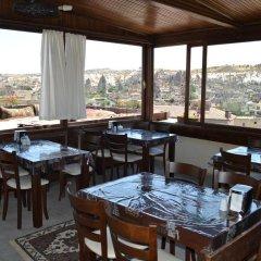 Valleypark Hotel Турция, Гёреме - 1 отзыв об отеле, цены и фото номеров - забронировать отель Valleypark Hotel онлайн питание