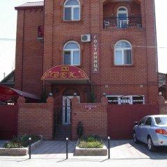 Гостиница 21 Век в Астрахани 9 отзывов об отеле, цены и фото номеров - забронировать гостиницу 21 Век онлайн Астрахань парковка