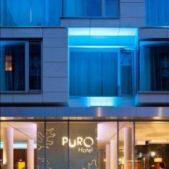 Отель Puro Hotel Wroclaw Польша, Вроцлав - отзывы, цены и фото номеров - забронировать отель Puro Hotel Wroclaw онлайн фото 10