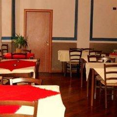Отель Albergo Acquaverde Генуя питание