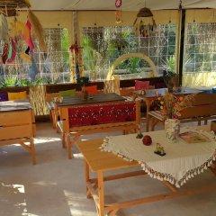 Гостевой Дом Dionysos Lodge питание