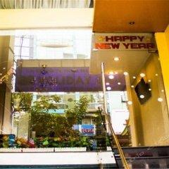 Holiday Hotel питание фото 3