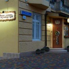 Гостиница Rauhvergher Profitable House фото 18