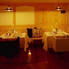 Garden Park Hotel Прато-алло-Стелвио питание
