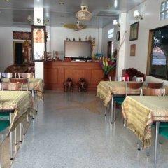Отель Baifern Mansion Таиланд, Краби - отзывы, цены и фото номеров - забронировать отель Baifern Mansion онлайн питание