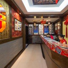 Beijing Double Happiness Hotel гостиничный бар