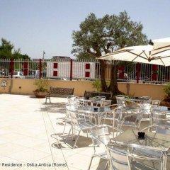 Отель Roman Country Residence Остия-Антика помещение для мероприятий фото 2