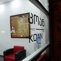 Отель Koan интерьер отеля