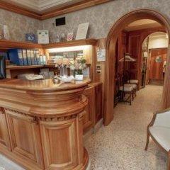 Отель Ca' Nova Италия, Маргера - отзывы, цены и фото номеров - забронировать отель Ca' Nova онлайн фото 3