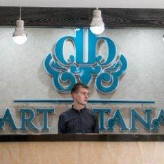 Гостиница Art Hotel Astana Казахстан, Нур-Султан - 3 отзыва об отеле, цены и фото номеров - забронировать гостиницу Art Hotel Astana онлайн фитнесс-зал