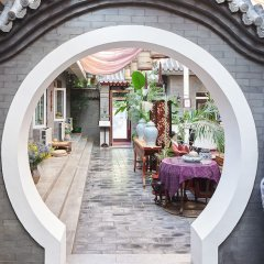 Отель Michaels House Beijing