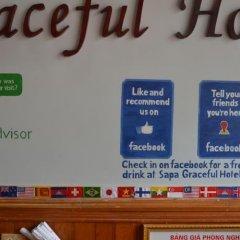 Graceful Sapa Hotel с домашними животными
